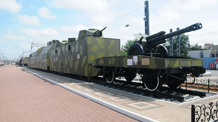 Военно-мемориальный комплекс «Бронепоезд №13«Тульский рабочий»