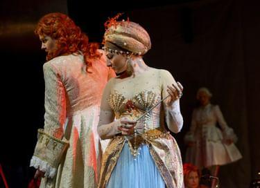Опера «Альцина, или Волшебный остров»