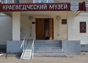 Мценский городской краеведческий музей им. Г. Ф. Соловьева