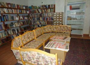 Городская библиотека-филиал №4