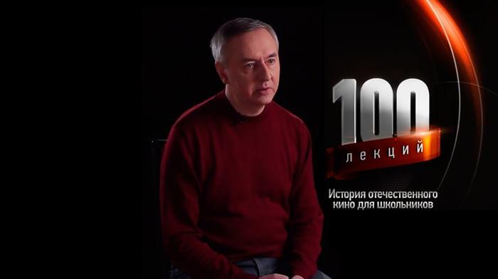«Необычайные приключения мистера Веста в стране большевиков» (Лев Кулешов, 1924)
