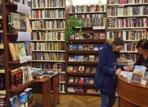 Юношеская библиотека им. А. Гайдара
