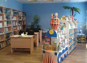 Центральная районная детская библиотека Кантемировского муниципального района