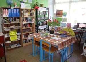 Туголесская библиотека