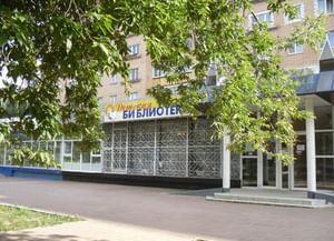 Центральная детская библиотека г. Ступино