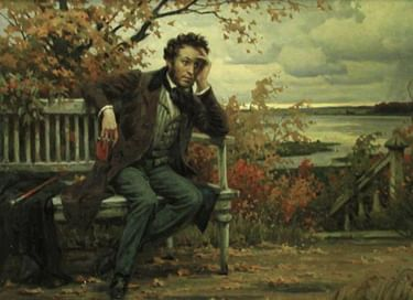 Программа «К Пушкину. Сквозь время и пространство»