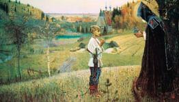 Поэзия русской жизни на картинах Михаила Нестерова