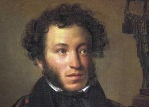 Пушкин — «5»