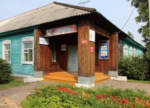 Ивановский районный историко-краеведческий музей