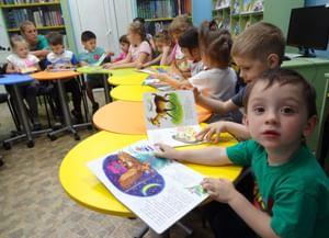 2-я детская библиотека Петроградского района