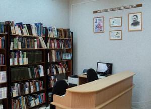 Библиотека им. А. С. Макаренко
