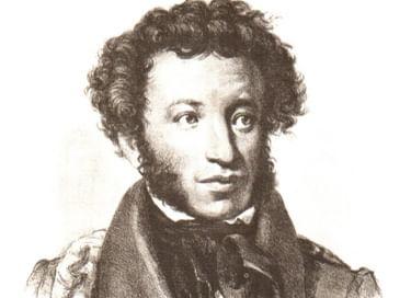 Встреча «Пушкинский день»