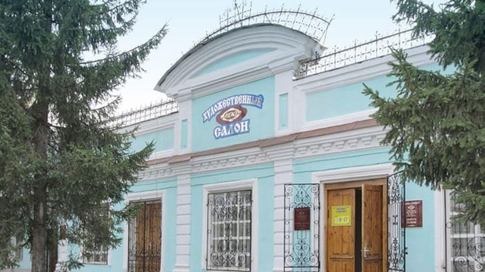 Художественный салон Елабужского государственного музея-заповедника