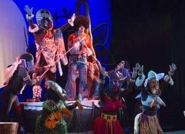 Спектакль «Африкана»