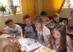 Детская библиотека-филиал № 5