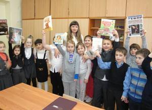 Детская библиотека-филиал № 4