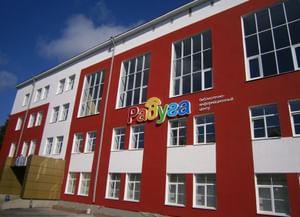 Центральная детская библиотека города Рыбинска