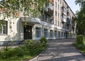 Центральная городская библиотека им. А. С. Горловского