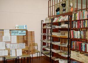 Библиотека-филиал № 3 г. Рыбинска (с детским сектором)