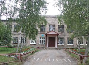 Библиотека-филиал № 1 им. 1 Мая г. Рыбинска