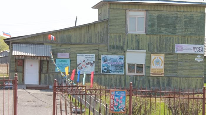 Называевский районный музей