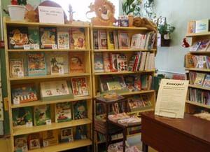 Детская библиотека филиал № 19 г. Рыбинска