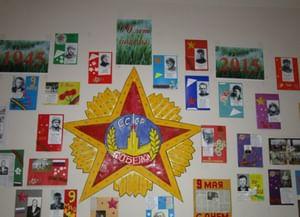 Решетниковская сельская библиотека