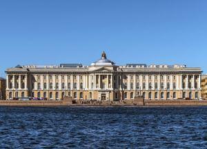 Научная библиотека при Российской академии художеств