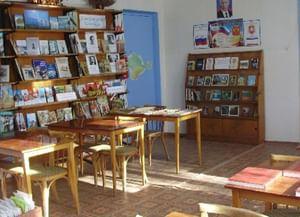 Новогригорьевская библиотека-филиал № 14