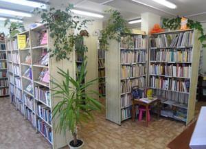 Детская библиотека-филиал № 11 г. Рыбинска