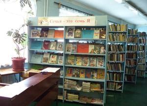 Библиотека им. Н. К. Крупской (с детским сектором)