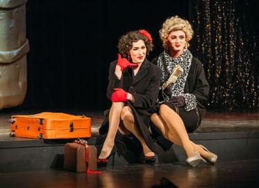 Спектакль «Шоу для настоящих леди»