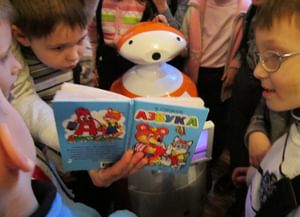 Детская библиотека № 231 им. Н. Островского