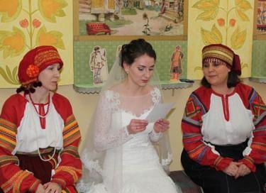 Программа для молодоженов «Свадьба в Берендеевой слободе»