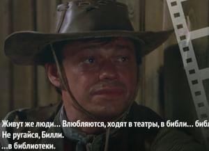 Человек сбульвара Капуцинов