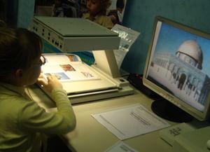 Центральная детская библиотека № 226