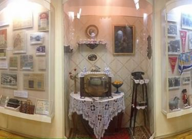 Экспозиция «Сочи в период 1946–1990 годов»