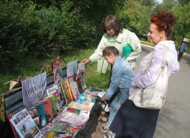 Акция «Книжный шатер»