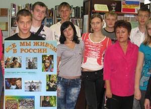 Юношеский библиотечно-информационный центр-филиал № 9