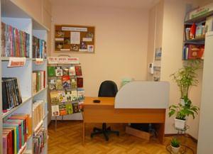 Библиотека-филиал мкр Механизаторов