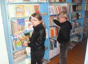 Новохуторная сельская библиотека-филиал № 27