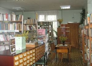 Библиотека № 3 г. Лесосибирска