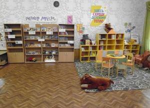 Районная клубно-библиотечная система Аскинского района