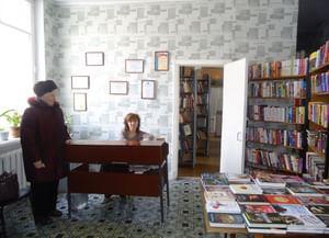 Библиотека-филиал № 2 города Белгорода