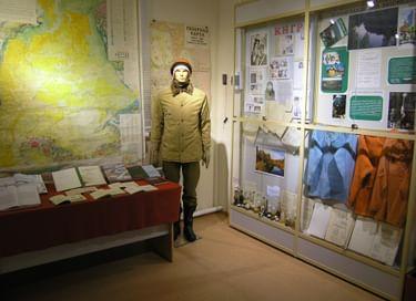 Экспозиция «История Красноселькупского района»