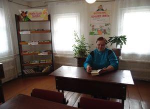 Гущинская сельская библиотека