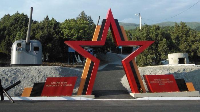 Музей под открытым небом «Батарея № 394 капитана А. Э. Зубкова»