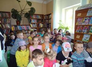 Детская библиотека № 5
