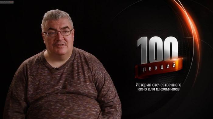 «Калина красная» (Василий Шукшин, 1973)