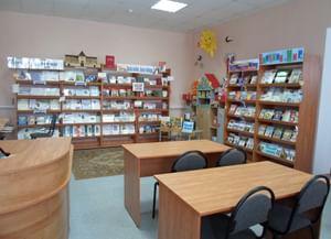 Яблоновская модельная сельская библиотека-филиал